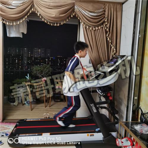 家用跑步机